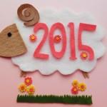 2015年絶対行きたい初詣はここだ-ご利益別に行こう!東京・埼玉編