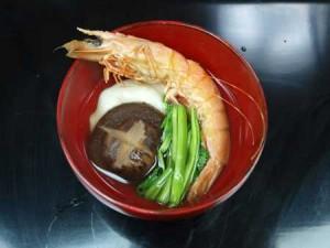 kagoshimazoni