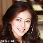 武田久美子も離婚。急増する国際結婚の問題点と離婚率はコレ