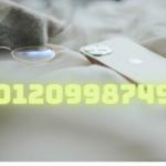 0120998749は三井住友Visa案内デスクからの電話でした