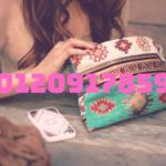 0120917859はSoftbankの営業電話でした