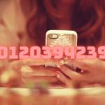 0120394239はプレミアアンチエイジング株式会社のDUO化粧品